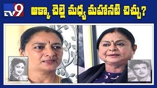 Mahanati Controversy: Savitri daughter counter to Gemini G..