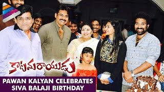 Pawan Kalyan celebrates his filmy brother's birthday..