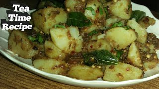 Khatte Aloo Recipe | Tea Time Recipe | How To make Chat pate Khatte Alu Recipe by Lazzat with Ayesha