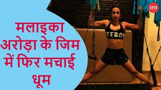 Malaika Arora Workout Video Goes Viral..