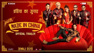Made In China Official Trailer- Rajkummar Rao..