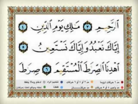quran quran quran mp mokaa alkraan alkrym youtube