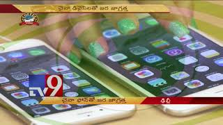 Centre serves notices to 21 mobile phone makers..
