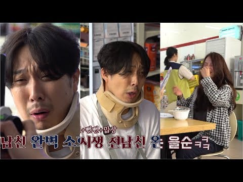 Song Ji Hyo And Haha Hilarious Moments Behind The Scene Of 'Lovely Horribly' Drama