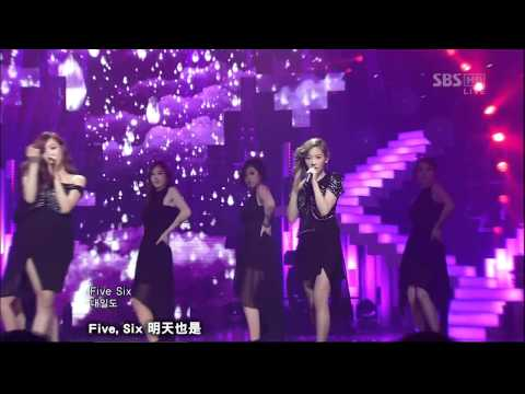 [LIVE 繁中字] 120506 TaeTiSeo (SNSD) - Baby Steps @ Comeback Stage