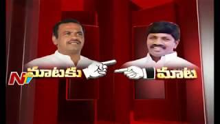 Boddupalli Srinivas Murder Mystery: Komatireddy Vs Vemula ..