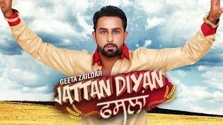 Jattan Diyan Faslan – Geeta Zaildar