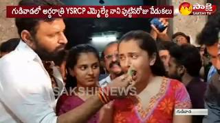YSRCP MLA Kodali Nani birthday celebrations in Gudivada..