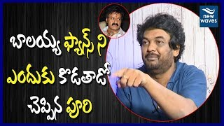 Puri Jagannadh reveals reason behind Balayya thrashing fan..
