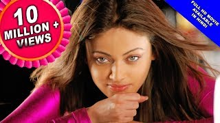Sneha Ullal New Release Movie (2017) Full Hindi Romantic Movie Super Hit Movie | BEZUBAAN ISHQ
