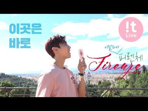 The 4th Celeb L!VE : TVXQ! (동방신기) – MAX (최강창민)