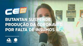 Butantan suspende produção da CoronaVac por falta de insumos