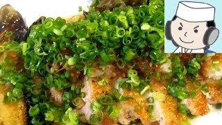 Chicken Steak with Grated Daikon Radish and Lots of Green Onions