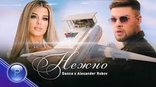 DANNA & ALEXANDER ROBOV - NEZHNO / Данна и Александър Робов - Нежно, 2021