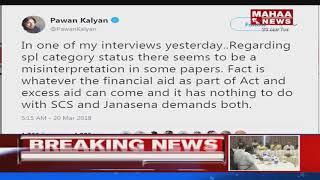 Pawan Kalyan Tweet About AP Special Status Controversy..