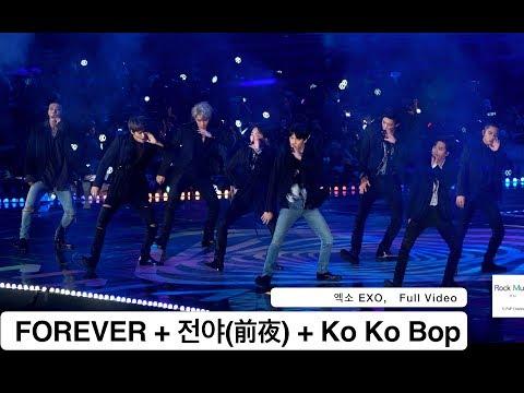 엑소 EXO[4K 직캠] FOREVER + 전야(前夜) + Ko Ko Bop, 풀캠@171202 락뮤직