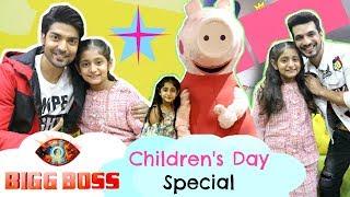 MASTI Time @BIGG BOSS   Children's Day Special    #BiggBoss13 #Travel #Peppapig #DIML #MyMissAnand