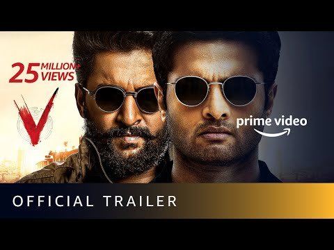 V - Official Trailer