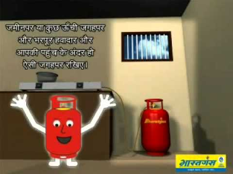 e Bharat Gas -Precautionary measures