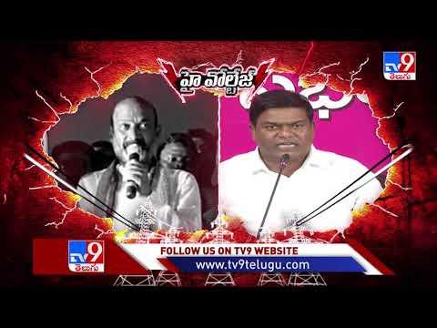High Voltage : Bandi Sanjay Vs Jeevan Reddy