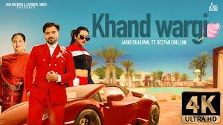 Khand Wargi – Jaggi Dhaliwal Ft Deepak Dhillon