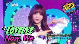 LOVELYZ - Now, We, 러블리즈 - 지금, 우리 (Show Music core) YouTube 影片