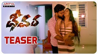 Dheevara Movie Official Teaser