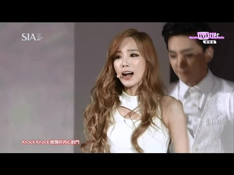 [童妍原創]Girls' Generation TTS - Holler [繁體中字]