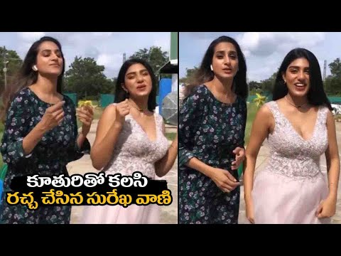Actress Surekha Vani performs dance with her daughter Supritha, video goes viral