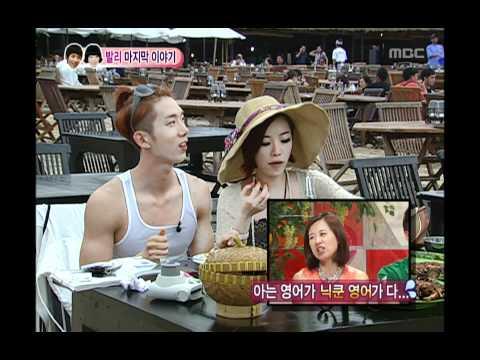 우리 결혼했어요 - We got Married, Jo Kwon, Ga-in(41) #02, 조권-가인(41) 20100828