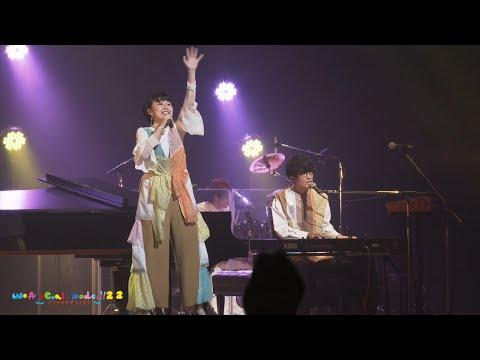 コアラモード.『セキララ☆キラキラ』(2020 LIVE) × 360 Reality Audio | スペシャルビデオ
