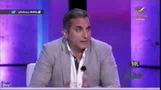 باسم يوسف يتحدث عن قطر وإعلامها في برنامج ياهلا رمضان     -