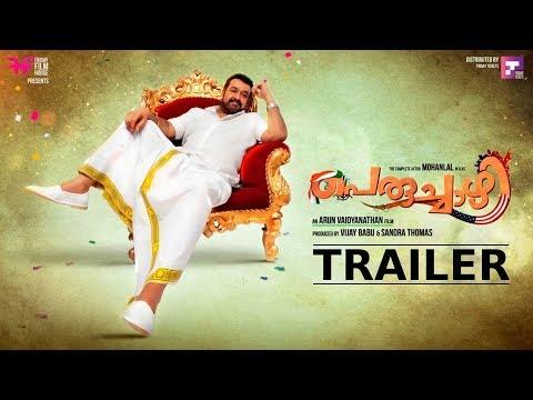 Peruchazhi Official Trailer - Mohanlal