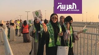 السعودية .. ملاعب كرة القدم تفتح أبوابها أمام النساء     -