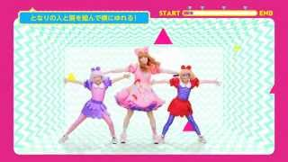 "DAM×きゃりーぱみゅぱみゅ「Ring a Bell」振り付けカラオケ:DAM×Kyary Pamyu Pamyu""Ring a Bell""HOW TO DANCE VIDEO"