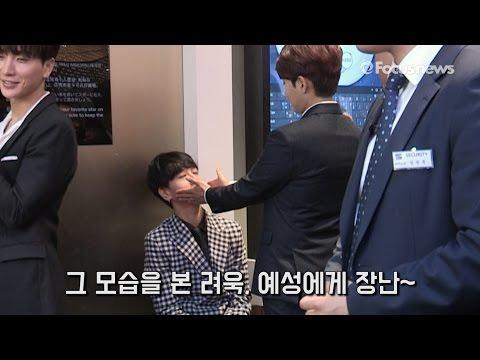 슈퍼주니어(Super Junior)이특 ·예성·려욱, 변함없이 여전한 '장난끼' (Lee Teuk, Ye Sung,  Ryeo Wook)