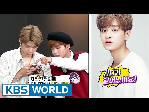 Phone call with Wanna One's Daehwi who just woke up! [Happy Together / 2017.08.24]