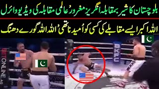 New Today championship match between Pakistan and USA ! friendly competition ! ISI Pak Tv New video