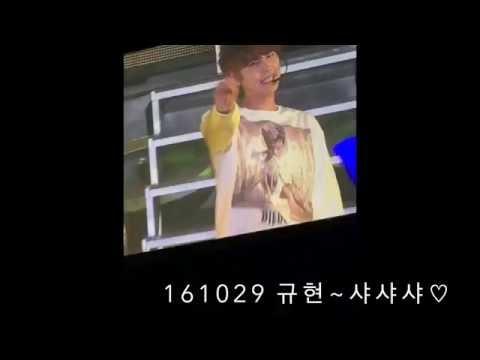 161029 규현 샤샤샤♡