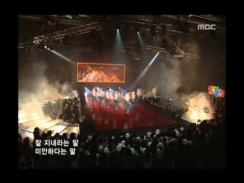 Kangta - Mask, 강타 - 가면, Music Camp 20050402