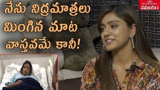 Vithika Reveals the reason behind taking sleeping pills..