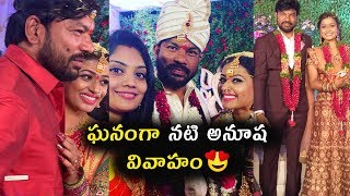 Telugu serial actress Anusha Wedding moments..