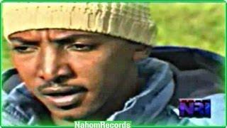 "Bisrat Garedew - Ene Angeten Lidfa ""እኔ አንገቴን ልድፋ"" (Amharic)"