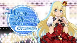 Tales of Asteria - Collab THE iDOLM@STER