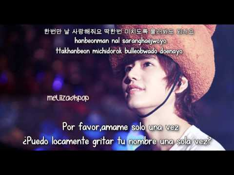 [SubEspañol] Kyuhyun - Just Once (The Great Seer OST) [Hangul+Rom]