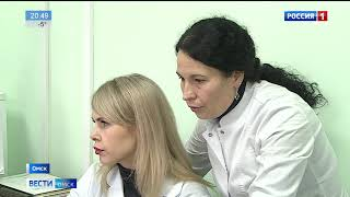 Омский нефтезавод передал кардиологическому диспансеру уникальное оборудование