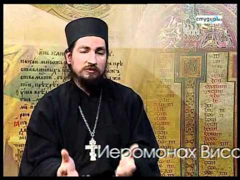 разговор със Зографския Йеромонах Висарион за дъновизма.