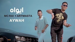 MC Rai feat. Artmasta - Aywah | ايواه   (Exclusive Music Video)