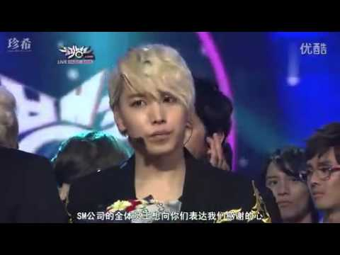 [中字] 120720 Super Junior - Music Bank 一位受賞