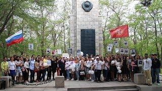 Маршем памяти по ближнему зарубежью. Артемовские школьники посещают захоронения солдат в Китае.